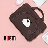 【490免運】BUBM小熊筆電包 15吋 手提電腦包 內膽包 防震防潑水(BEAR-D)
