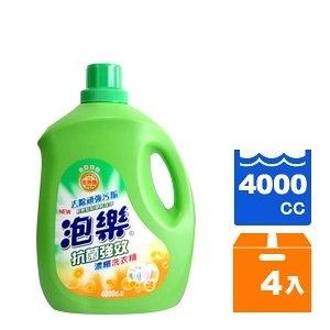 泡樂抗菌強效濃縮洗衣精4000cc (4瓶)/箱【康鄰超市】