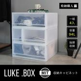 【收納職人】路克透明抽屜型收納箱(4入)/H&D東稻家居