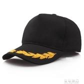 刺繡麥穗棒球帽純黑色戶外運動帽子賽車帽子刺繡純棉  【快速出貨】