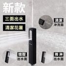 KB022 黑色蓮蓬頭 高水壓蓮蓬頭 多功能蓮蓬頭 三面出水 加壓 增壓 噴頭 加壓過濾 浴室龍頭