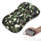 戶外可折疊充氣帳篷枕頭沖氣靠枕腰枕高鐵飛機睡覺便攜旅行枕頭枕-完美