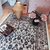 歐美式地毯客廳奢華高檔地毯臥室床邊毯復古波斯風大面積滿鋪 YYS【快速出貨】