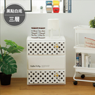 收納櫃 置物架 收納 衣櫃 衣物收納 【R0192】黑點點白底Kitty三層收納櫃 MIT台灣製 樹德 收納專科