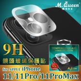 APPLE iPhone11 11Pro 11ProMax 9H 高透亮玻璃鏡頭保護貼 MQueen膜法女王
