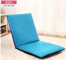 懶人沙發榻榻米坐墊單人折疊椅床上靠背椅飄窗椅懶人沙發椅22(主圖款湖藍色104*48*6CM)