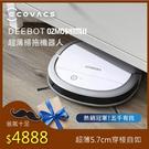 [ECOVACS 科沃斯]掃地機器人 DEEBOT OZMO Slim11
