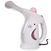 蒸臉器補水美容儀器家用蒸面器噴霧美容熱噴儀蒸臉器可熨燙衣服【快速出貨】