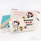 【Snoopy雙隔層帆布筆袋 愛心墨鏡】Norns 正版授權 雙層鉛筆盒 文具收納包