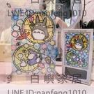 日本tenyo透明ensky拼圖框266片208片塑料亞克力配套框【白嶼家居】