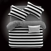 簡約黑白條紋學生宿舍三件套床單被套DSHY 七夕情人節