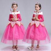 春季上新 萬圣節兒童服裝衣服女童長袖白雪公主裙女孩睡美人公主裙演出禮服