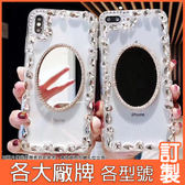 ZenFone6 ZS630KL 小米9 紅米Note7 Y7 pro P30 Pro 華為 nova 3i 水晶鏡子 手機殼 水鑽殼 訂製 DC