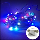 七彩 LED 銀線燈串 (3米/30燈/帶鈕扣電池盒)