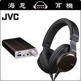 【海恩數位】JVC HA-SW01 頭戴式耳機+SU-AX7攜帶耳擴 超值組合 公司貨保固