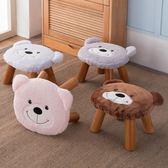 小凳子實木卡通方凳布藝茶幾凳
