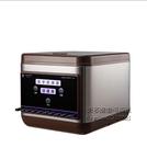 全自動筷子消毒機商用餐廳非烘干微電腦智慧筷子機 器盒 每日特惠NMS
