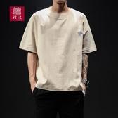 潮流亞麻短袖t恤 半袖圓領男裝上衣中國風五分袖夏季寬鬆大碼體恤 果果生活館