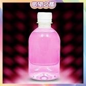 慾望之都潤滑液專賣店 按摩油 大容量推薦 天然 快速到貨 純淨潤滑液 300ml (熱感)