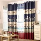 售完即止-地中海城堡窗簾臥室客廳隔熱短簾...