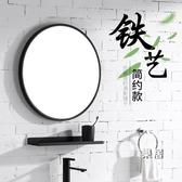 化妝鏡 衛生間圓鏡子掛墻免打孔圓形試衣鏡廁所洗手間浴室鏡壁掛式JY【快速出貨】