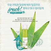 【Miss.Sugar】韓國 Organia 98%蘆薈淨白補水保濕噴霧 115ml 攜帶型