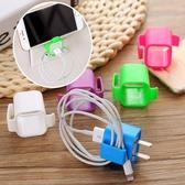 現貨-糖果色手機充電支架 創意手機懶人支架 繞線器【A132】『蕾漫家』