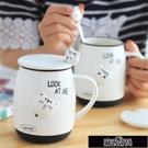 精東家品可愛貓咪陶瓷水杯子帶蓋勺男女學生...
