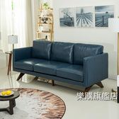 北歐簡約現代小戶型皮藝沙發客廳省空間單人雙人三人沙發整裝組合 XW