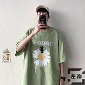 T恤男夏季上衣韓版短袖寬鬆大碼半袖【左岸男裝】
