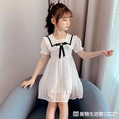女童洋裝 女童連身裙2021夏新款兒童韓版洋氣時尚薄款裙子小女孩蕾絲公主裙 美物生活館