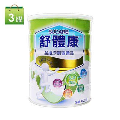 惠健 舒體康 含纖均衡營養品3罐組