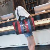 購物包 包包女牛仔大容量購物包媽咪旅行袋沙灘包單肩鏈條百搭包【韓國時尚週】