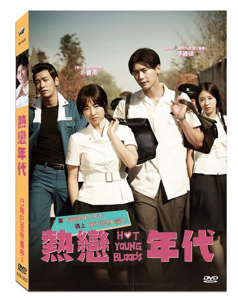 熱戀年代 DVD (購潮8)