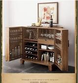 紅酒櫃 新中式全實木紅酒櫃美式榆木洋酒水櫃廚房餐邊櫃收納櫃客廳儲藏櫃    汪喵百貨