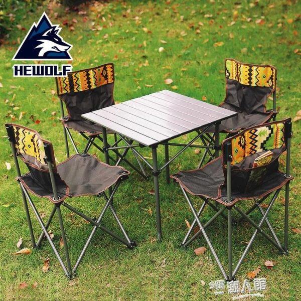 戶外折疊桌椅套裝便攜式野餐桌椅五5件套 野外自駕游車載燒烤  9號潮人館igo