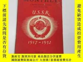 二手書博民逛書店1952年外文原版罕見勞工月刊(labour monthly)第
