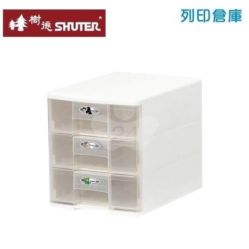 SHUTER 樹德PC-1103玲瓏盒3層/A4 1個