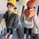 女童外套 女童嬰兒童裝秋冬裝2019 新款寶寶0羊羔毛加厚夾棉保暖外套1-3歲4 小天後