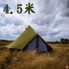 丹大戶外【CanvasCamp】SIBLEY 450 PROTECH 4.5米鐘型帳 (4~6人)軍綠色