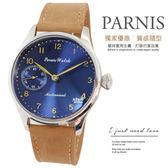 【完全計時】手錶館│PARNIS 手動上鍊經典機械錶PA3118 海軍藍 玫瑰金 後鏤空  42mm