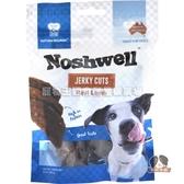 【寵物王國】Noshwell澳洲犬用厚切肉片零食(羊肉片)100g