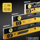 波斯實心鑄鋁水平尺高精度重型測量帶磁性平衡尺家用裝修平水尺 概念3C旗艦店