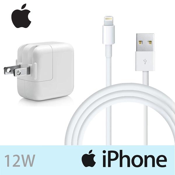 ▼【神腦貨 盒裝】Apple iPad 12W 原廠旅充頭+原廠傳輸線 充電組 iPhone 5 5c 5s 6 6s SE 7 8 Plus X XR Xs Max 11