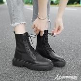 馬丁靴女潮ins透氣百搭英倫風網紅單靴春夏季薄款夏天穿的短靴子 Cocoa