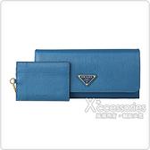 PRADA VITELLO MOVE TR三角鐵牌LOGO水波紋設計牛皮10卡扣式長夾(藍/附卡夾)