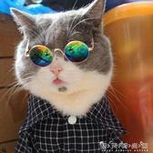 貓咪墨鏡寵物眼鏡太陽眼鏡金屬框圓形墨鏡英短布偶貓眼鏡搞笑造型 晴天時尚館