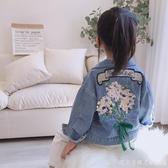 2019秋季新款女童可愛舒適復古花朵牛仔外套兒童個性洋氣夾克 漾美眉韓衣