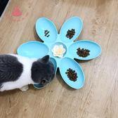 寵物貓碗狗碗多貓食盆貓咪用品狗盆貓盆貓咪聚餐碗多貓家庭用 巴黎時尚生活