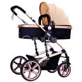 高景觀嬰兒推車可坐可躺嬰兒車【轉角1號】